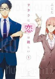 Wotakoi: Love Is Hard for Otaku - Wikipedia