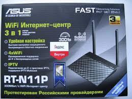 Обзор от покупателя на WiFi роутер (<b>маршрутизатор</b>) <b>ASUS RT</b> ...