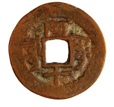 An introduction and identification guide to <b>Chinese Qing</b>-<b>dynasty</b> coins