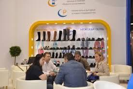 QIFA - <b>Обувь</b>, <b>одежда</b>, сумки оптом! | ВКонтакте