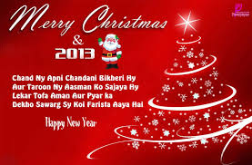 happy new year: Happy New Year Wishes and Merry Christmas Greeting ...
