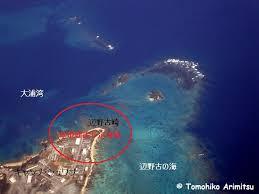 「大浦湾」の画像検索結果