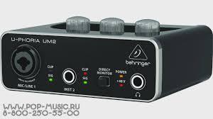 USB <b>аудио интерфейс BEHRINGER U-PHORIA UM2</b> - YouTube