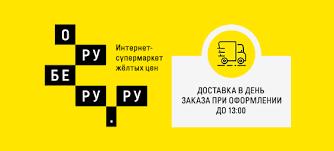 Мыло Camay Magical <b>spell</b> 85 г купить в Хабаровске