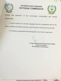 the dawn news home page 3 of dg kpec s resignation letter