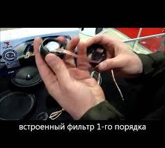 Обзоры <b>автоакустики</b> - <b>Focal ISC</b> 165 - заслуживает ...
