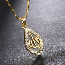 Popular <b>Allah</b> Silver-Buy Cheap <b>Allah</b> Silver lots from China <b>Allah</b> ...