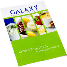 <b>Блендер погружной GALAXY</b> GL 2105 300 Вт, белый в Иркутске ...