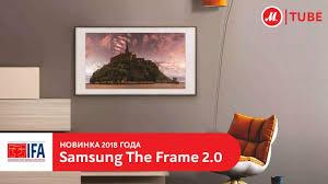 <b>Телевизор Samsung</b> The Frame 2.0 - YouTube