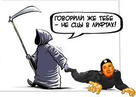 В Киеве разоблачена подпольная типография, которая изготовляла террористам фальшивые документы, - СБУ - Цензор.НЕТ 2256