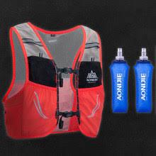 Best value Marathon Hydration Vest – Great deals on Marathon ...