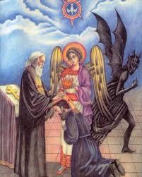 Αποτέλεσμα εικόνας για τα επτα μυστηρια της ορθοδοξιας
