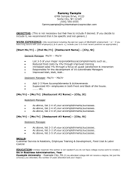 job resume objective ideas