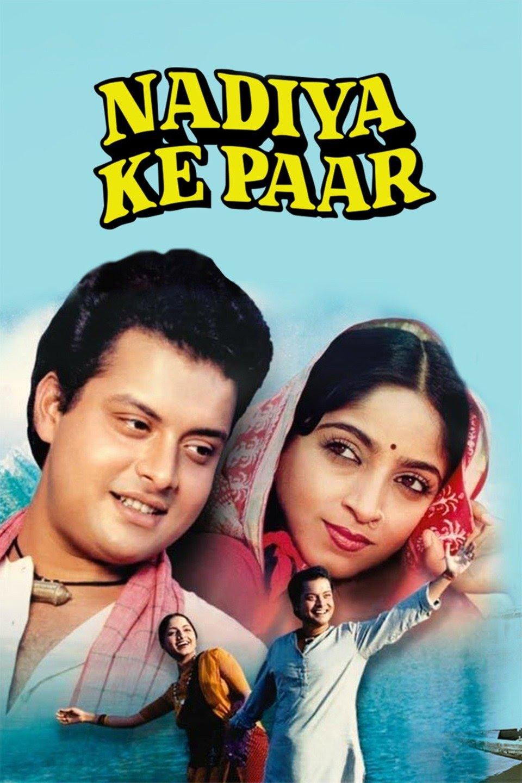 nadiya ke paar ( 1986 ) full movie in 480p & 720p