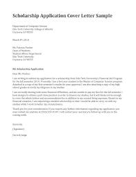 grant application cover letter sample