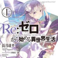 <b>Re</b>:<b>Zero</b> kara Hajimeru Isekai Seikatsu | <b>Re</b>:<b>Zero</b> Wiki | Fandom