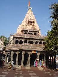 Ujjain Jyotirlinga Tour