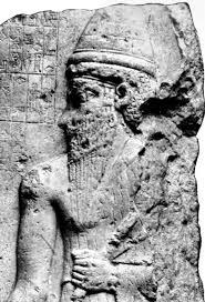 Naram-Sin of Akkad