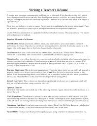 best photos of first year teacher resume elementary elementary first time teacher resume samples