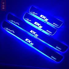 <b>Накладки на пороги KX5</b> с подсветкой LED Накладки на пороги с ...