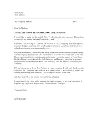 sample job application cover letter resume templates inside job application letter 002v7 your mom hates this in sample job application cover letter