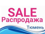 Интернет-магазин сантехники «Ван Саныч» г. Тюмень