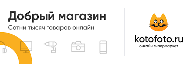 <b>Светофильтры</b> поляризационные - купить в Санкт-Петербурге ...