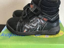 <b>Ботинки для мальчика Kapika</b> - 1000 руб. Дети и материнство ...
