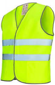 <b>Жилет светоотражающий</b>, класс защиты <b>2</b>, цвет: желтый ...