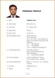 how to make biodata tk category curriculum vitae