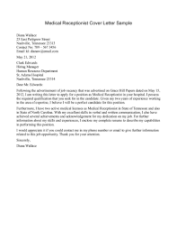 cover letter receptionist  seangarrette cocover letter for receptionist xkvq tl receptionist cover letter sample medical receptionist cover letter xkvq tl   cover letter receptionist