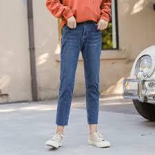 <b>Harem Pants</b> Jeans Women Denim Pants Casual Loose Trousers ...