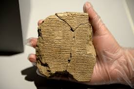 the history blog acirc blog archive acirc new clay tablet adds lines to the