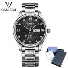 2019 <b>Cadisen</b> Luxury Brand Stainless Steel Display Date ...