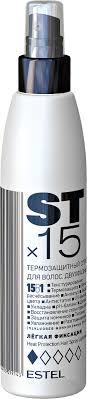 ST200/LS Двухфазный <b>термозащитный спрей для</b> волос 15 в 1 ...