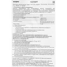 <b>Разветвитель</b> Старт ТС-<b>3</b> «Викей» в Москве – купить по низкой ...