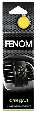 FENOM <b>Ароматизатор для автомобиля Сандал</b> — купить по ...