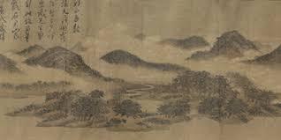 East Asian <b>Scroll Paintings</b>: Home