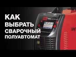 <b>Полуавтомат Fubag IRMIG</b> 200 (31433.1) горелкой FB 250 3 м ...