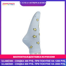 <b>Женские носки</b> и чулочные изделия, купить по цене от 36 руб в ...