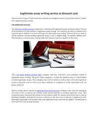 help essays custom essay essayhelp web fc com 123 help essays custom essay