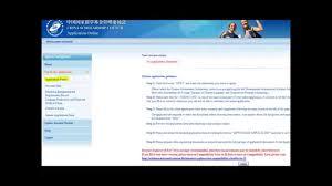 Dissertation Editing   LinkedIn