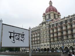 hotel service essay mumbai city essay college paper writing service mumbai city essay