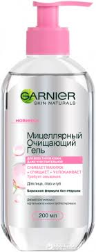 ROZETKA | <b>Мицеллярный очищающий гель</b> Garnier Skin Naturals ...