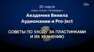 Видеозаписи Салон Hi-Fi и High End | Аудиомания | ВКонтакте