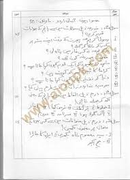 free essays on essay on allama iqbal in sindhi throughessay on allama iqbal in sindhi language topics  edexcel a history coursework ums  network