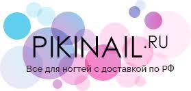 <b>Средство для дезинфекции</b> «Оптимакс» купить в Москве ...