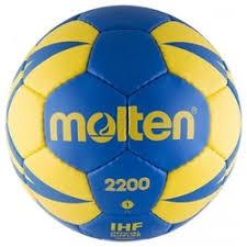 Спортивные товары для <b>регби</b> и гандбола: купить в интернет ...