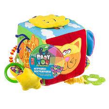 Развивающая <b>мягкая</b> игрушка <b>Куб</b> 13,5 см <b>Bondibon</b> TE8021-15 ...