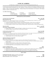 resume of an accountant resume example accounting job internship gallery of sample resume for accounting job